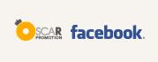 オスカー公式facebookページ