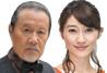 「匿名探偵2」DVD&Blu-ray12月17日(水)リリース!