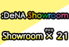 showroom x 21_1101