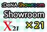 ShowroomX21