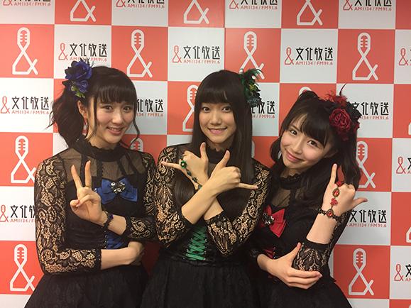 【elfin'】 6月26日 文化放送「スタートゲート」出演!