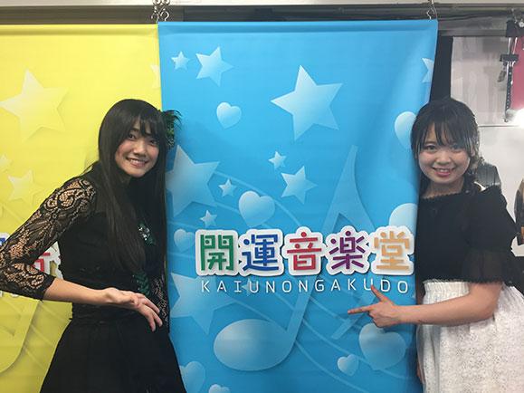 【elfin'】辻美優 明日放送「開運音楽堂」出演情報!!