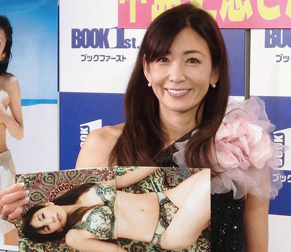 中島史恵 写真集「NOW and ALL」発売記念イベントに出席!