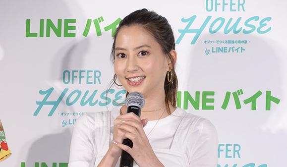 河北麻友子 「OFFER HOUSE by LINEバイト」のPRイベントに出席!