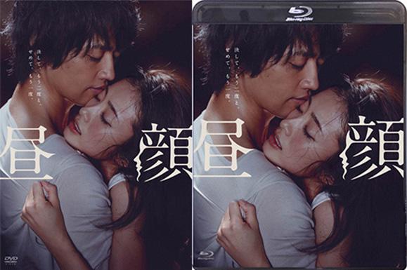 【上戸彩】12月20日、大ヒット映画「昼顔」が待望のBlu-ray&DVD、DVDで発売決定!