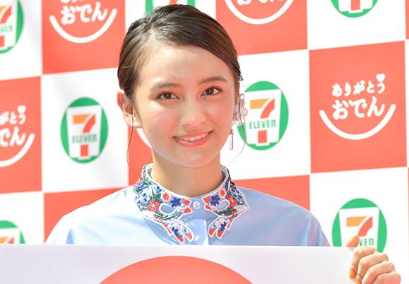 岡田結実 9月13日「セブンイレブン ありがとうおでん」PRイベントに出席!