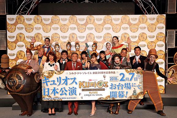 藤田ニコル 10月12日「ダイハツ キュリオス」日本公演の記者会見に出席!