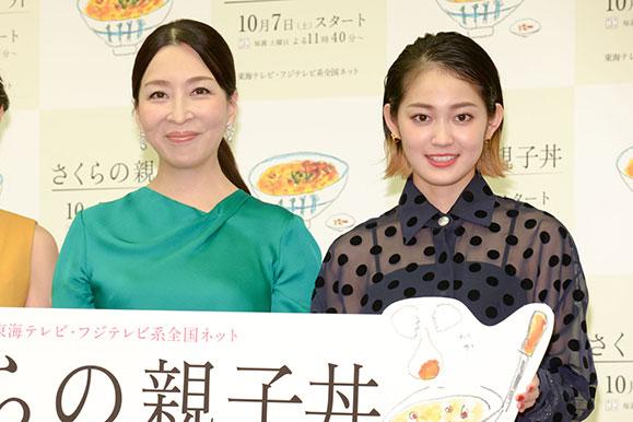 【真矢ミキ・吉本実憂】10月4日「さくらの親子丼」制作発表記者会見に出席!