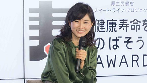 菊川怜 11月13日「第6回 健康寿命をのばそう!アワード」ゲストとして出席!