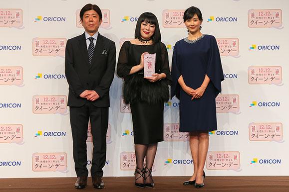 菊川怜 12月5日「~今年頑張った女性を称える~ ORICONクイーン・アワード2017」授賞式プレゼンターとして出席!