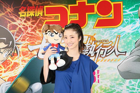 【上戸彩】劇場版第22弾「名探偵コナン ゼロの執行人」出演決定!