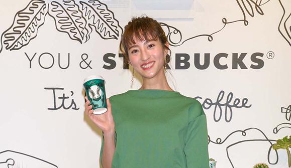 堀田茜 3月6日「YOU&STARBUCKS It's bigger than coffee」キックオフイベントに出席!