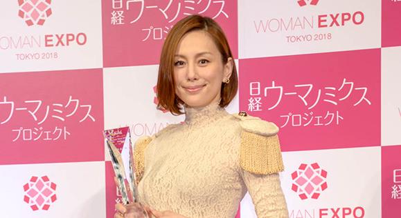 【米倉涼子】日経ヘルス「ビューティーミューズ大賞2018」受賞、都内でトークショーを行いました!