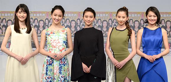 2月2日「第15回全日本国民的美少...