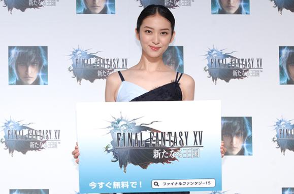 武井咲 7月13日「ファイナルファンタジーXV:新たなる王国」の新CM発表会に出席!