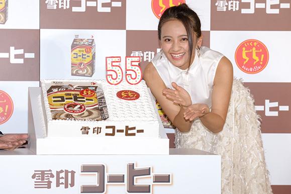 岡田結実 11月1日「雪印コーヒー発売55年記念式典」イベントに出席!