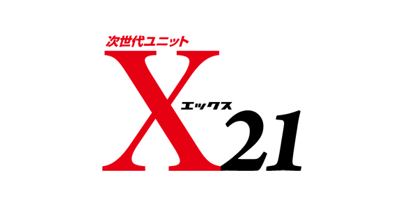 【X21】11月25日 ラストライブ『NEXT FUTURE STAGE ~FINAL SEASON~』
