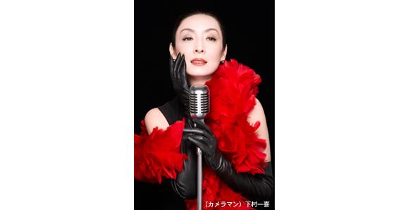 【草刈民代】2019年4月6日、4月7日、4月30日(名古屋公演追加!)「草刈民代 ファーストライブ」決定!!