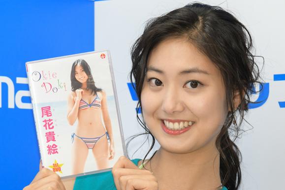 【尾花貴絵】2月11日 1st.DVD「Okie Doki」発売記念イベントを行いました!