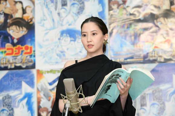 【河北麻友子】3月14日 劇場版「名探偵コナン 紺青の拳」公開アフレコイベントに出席!