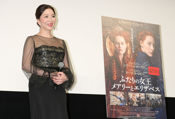 【真矢ミキ】3月6日 米英合作映画「ふたりの女王 メアリーとエリザベス」のジャパンプレミアに出席!