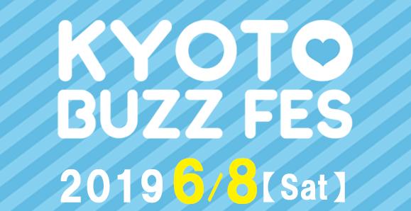【elfin'】【一般チケット販売中!】6月8日(土)「KYOTO BUZZ FES ~京都バズフェス~」出演決定!