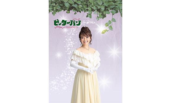 【入絵加奈子】7月21日~8月25日 ブロードウェイミュージカル「ピーターパン」出演情報!