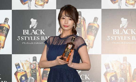 【宇垣美里】6月19日「BLACK 3 STYLES BAR」のPR発表会に出席!