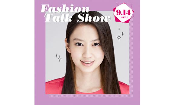 【河北麻友子】9月14日 ピオレ姫路「Awesome!FASHION Circus」発表会に出席!