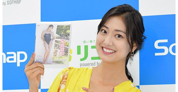 【尾花貴絵】10月20日 2nd.DVD「Everlasting」発売記念イベントを行いました!