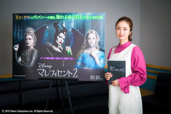 【上戸彩】ディズニー映画「マレフィセント2」日本語吹替キャストとして出演!