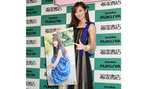 【奥山かずさ】11月9日 自身初となる「奥山かずさ2020年版カレンダー」の発売記念イベントに出席!