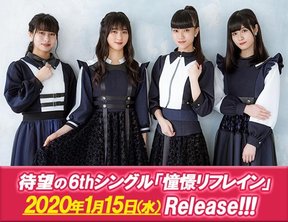 【elfin'】待望の6thシングル「憧憬リフレイン」発売決定!ミュージックLIVEイベント開催!