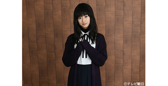 【井本彩花】2020年1月スタート!金曜ナイトドラマ「女子高生の無駄づかい」出演決定!