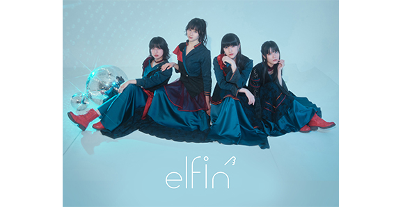 【elfin'】3月8日『Believer's Disco』がFM-Hi!でO.A.決定!
