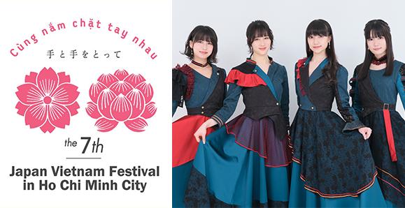 【elfin'】「第7回ジャパン ベトナム フェスティバル」オープニングアクトLIVEに出演!