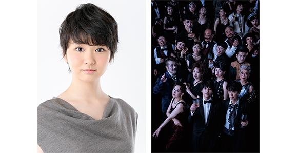 【吉井乃歌】2021年12月6日(月)~12月30日(木)音楽劇「海王星」出演決定!